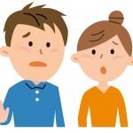 お歳暮、結婚したら両親や仲人さんに送るべき?相場や選び方は?