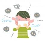 エンテロウィルスって?感染したら症状は?ワクチン、予防はどうする?