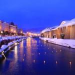 北海道旅行、冬靴のおすすめは?防寒対策、滑らない歩き方のコツとは?