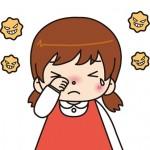 子供の花粉症対策、目のかゆみはどうする?目薬のさし方、効果的な対策は?
