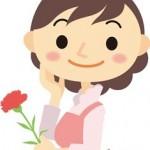 母の日の花はやっぱり嬉しい?してもらって嬉しいことは?