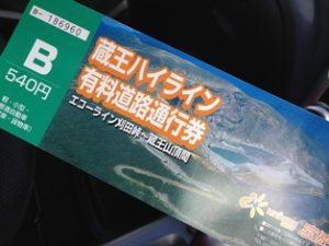 2016-08-31_015931022_CE7E4_iOS
