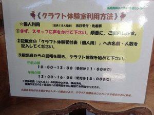 2016-11-20_10-18-24_115