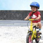 子供の自転車、練習ができる東京の公園おすすめ5選